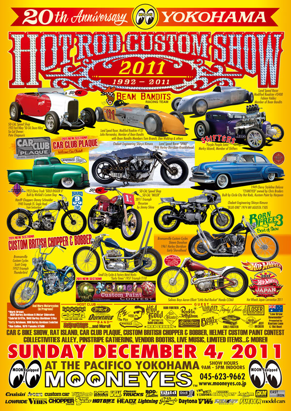 20th Annual YOKOHAMA HOT ROD CUSTOM SHOW 2011_e0182444_14373322.jpg