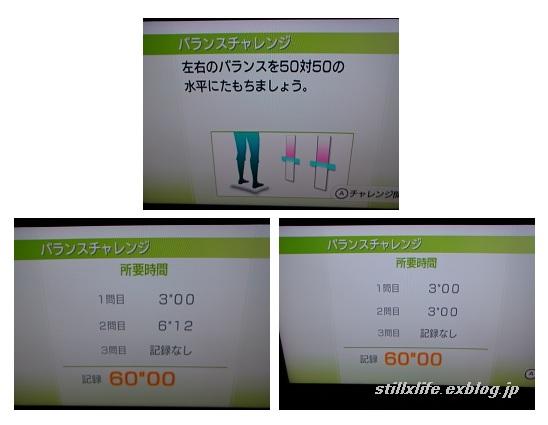 a0030749_1822397.jpg