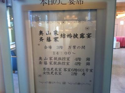 楽しかった釧路の旅☆_a0143349_21534544.jpg