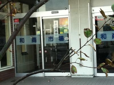 楽しかった釧路の旅☆_a0143349_23543130.jpg