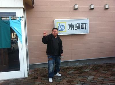 楽しかった釧路の旅☆_a0143349_23575148.jpg
