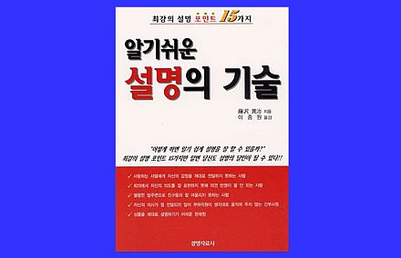 韓国語でも読めます_d0168150_15352820.jpg
