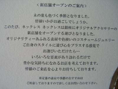 f0193762_1424294.jpg