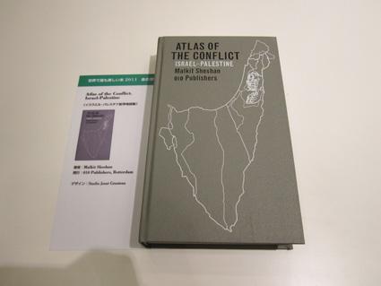 世界のブックデザイン2010-11展_b0141474_11461160.jpg