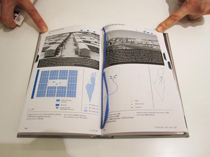 世界のブックデザイン2010-11展_b0141474_11462146.jpg
