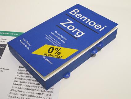 世界のブックデザイン2010-11展_b0141474_11462835.jpg