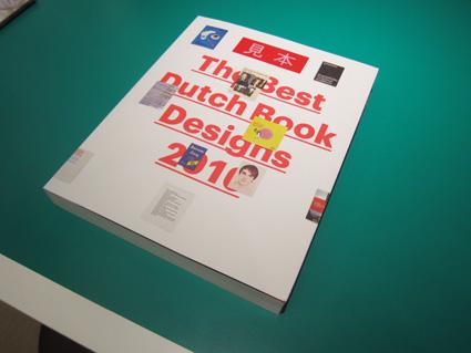 世界のブックデザイン2010-11展_b0141474_11472513.jpg