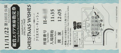 e0055176_19594545.jpg