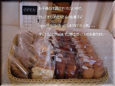 c0198485_11194492.jpg