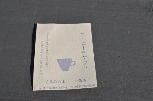 奈良。_b0079897_2251232.jpg