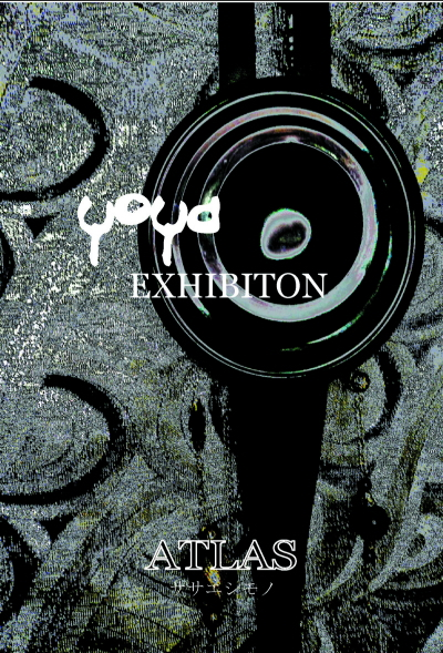 YOYA EXHIBITON/石丸 運人 EXHIBITON_c0164399_19454180.jpg