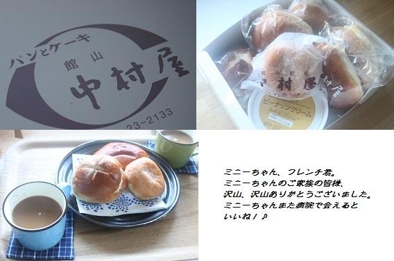 c0222400_1913190.jpg