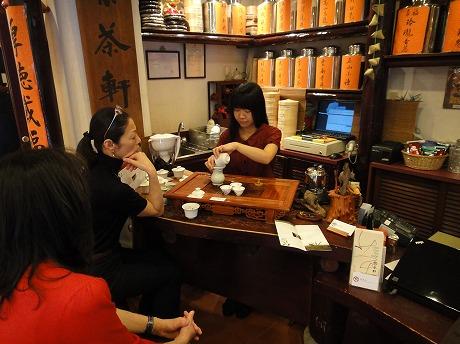 楽茶軒(中国茶のお店)_a0152501_20204561.jpg