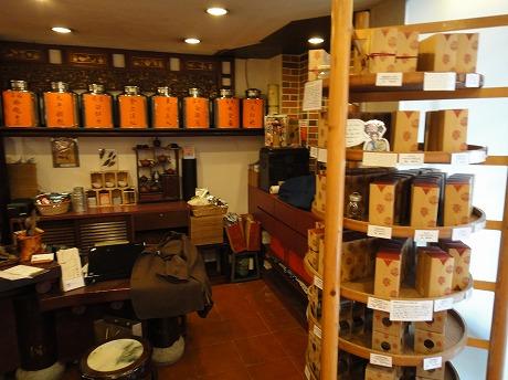 楽茶軒(中国茶のお店)_a0152501_20205310.jpg