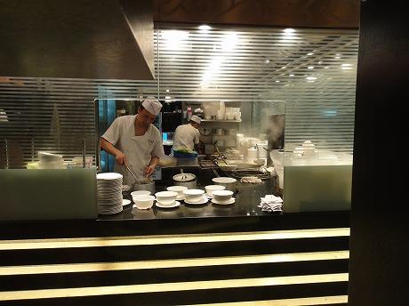 正斗粥麺世家(香港のお粥と麺のお店)_a0152501_233577.jpg