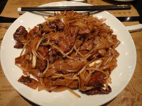 正斗粥麺世家(香港のお粥と麺のお店)_a0152501_2343326.jpg