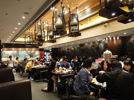 正斗粥麺世家(香港のお粥と麺のお店)_a0152501_234598.jpg