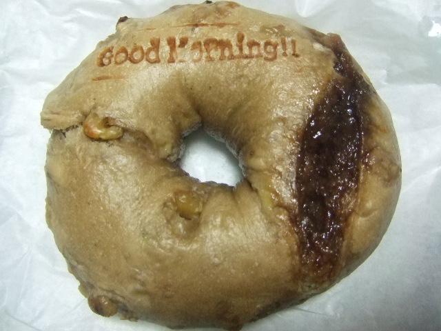 ビオカフェ おはよう_f0076001_2395460.jpg