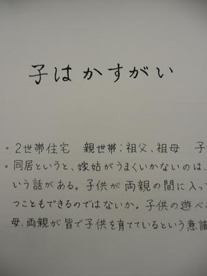 b0014003_17555381.jpg