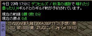 d0081603_2140392.jpg