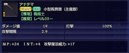 b0082004_20243619.jpg