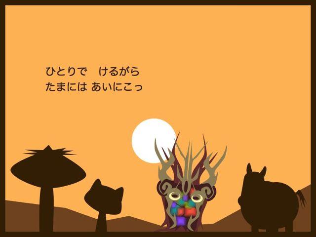 b0232704_1252139.jpg