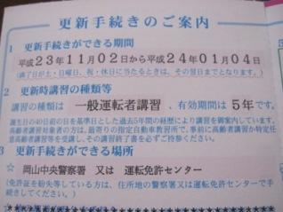 d0047107_5183992.jpg