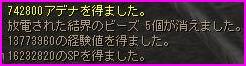 b0062614_203296.jpg