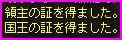 b0062614_243785.jpg