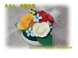 c0169414_22513717.jpg