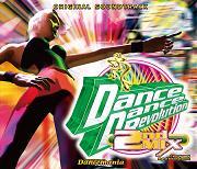 ゲームサントラ歴代1位、『ダンス・ダンス・レボリューション』サントラCDが復活!!_e0025035_218688.jpg