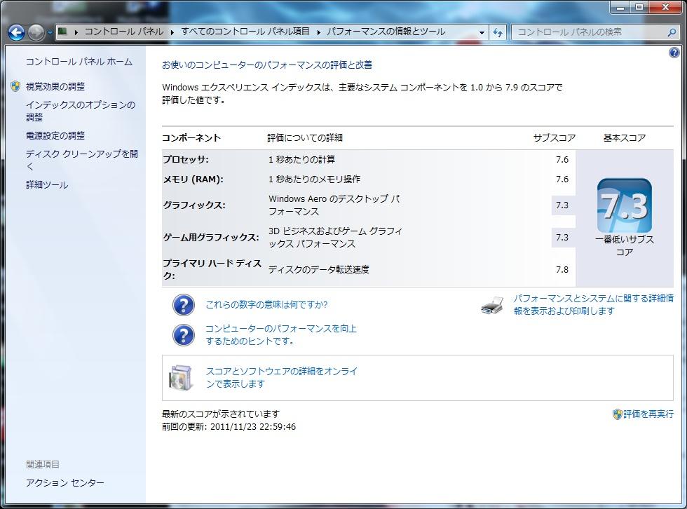 b0002644_233297.jpg