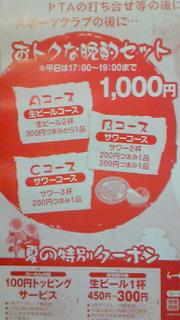 f0224244_164849.jpg