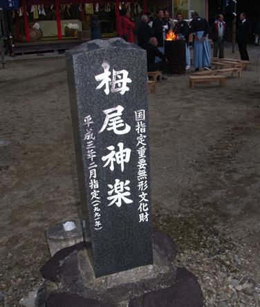 一夜の祭「栂尾神楽」に生きる_a0237545_23265765.jpg