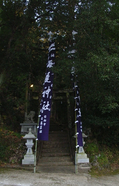 一夜の祭「栂尾神楽」に生きる_a0237545_2336288.jpg