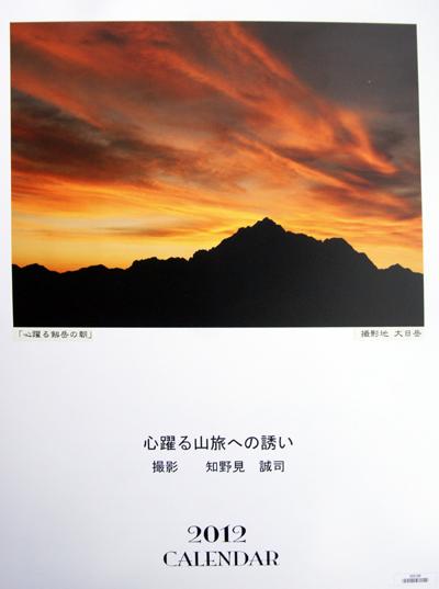 f0214649_602567.jpg