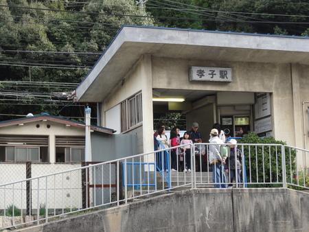 H23年[手づくり広場(つる編み教室)] in 孝子の森_c0108460_1871497.jpg