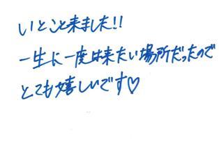 勤労感謝の日♪_d0166862_17211527.jpg
