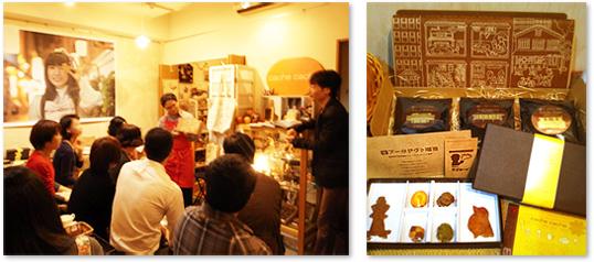 産経新聞さんがクッキー「ISEKA」をご紹介くださいました!&お披露目イベントのご報告_e0161063_20551037.jpg
