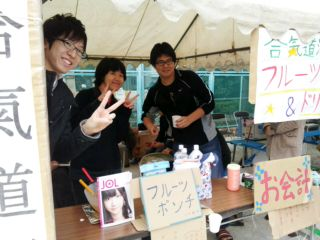 写真でふりかえるTCU世田谷祭_b0212864_1434134.jpg