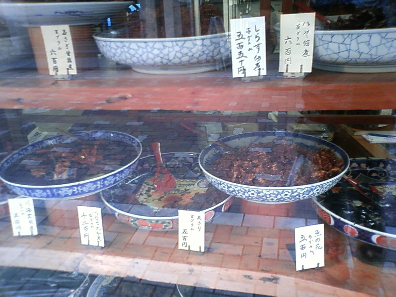 上野・佃煮・鮒藤商店/Tsukudani Funafuji @Ueno_a0186568_19131969.jpg