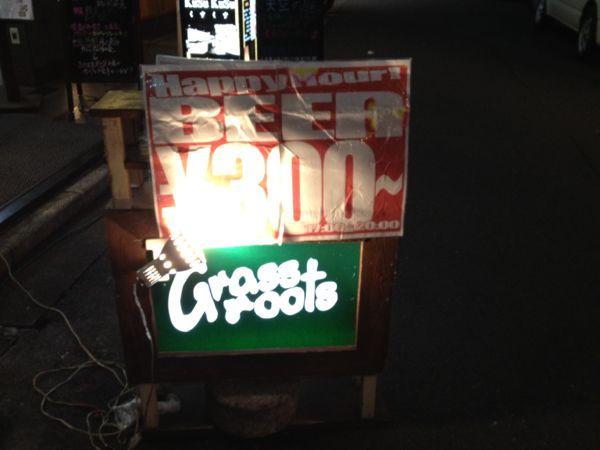 昨夜の横浜呑み_b0009671_153188.jpg