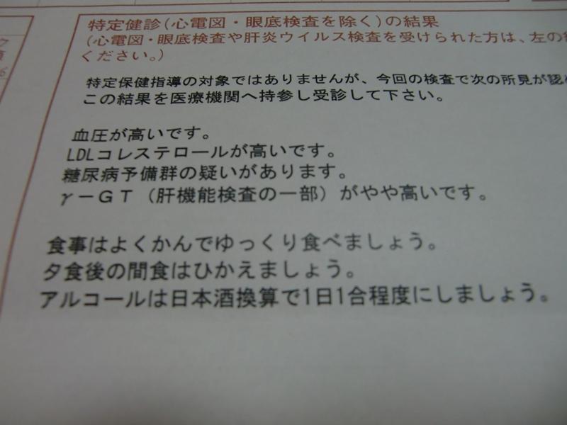 f0238779_1684999.jpg