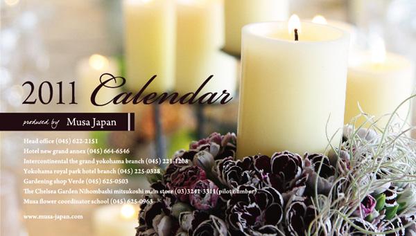 2012 カレンダー_c0100388_10543542.jpg