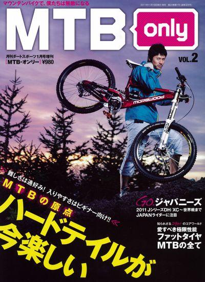 MTB only Vol.2_c0013594_545760.jpg