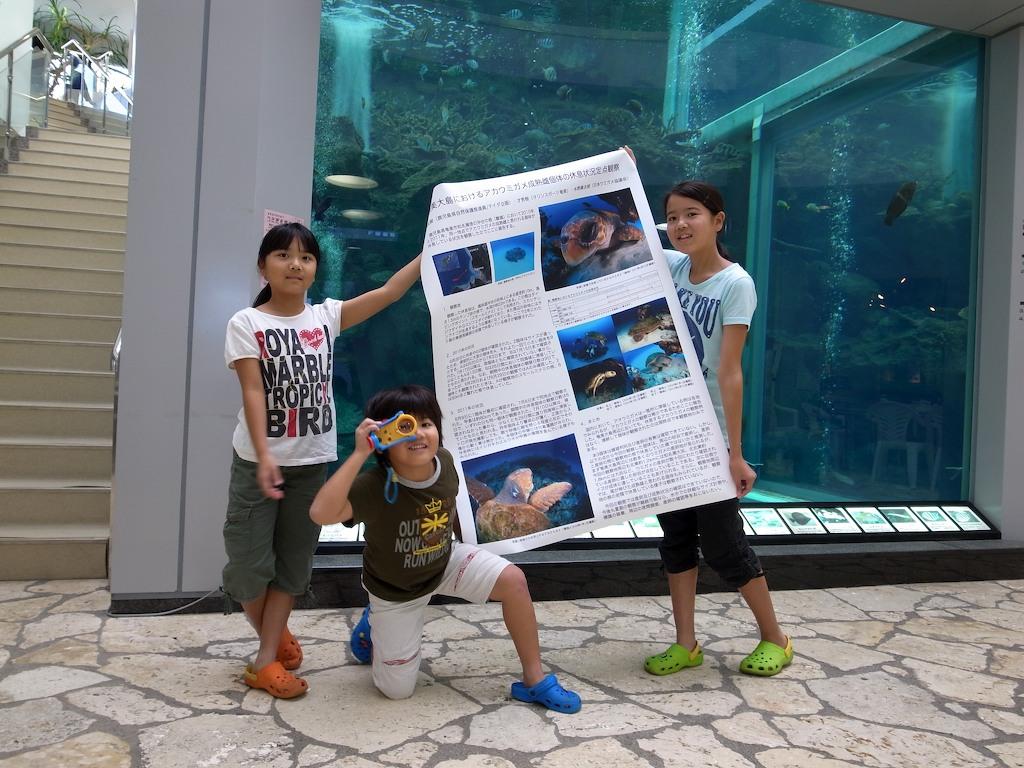 11/23 海洋展示館_a0010095_17162193.jpg