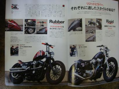 Sportster Custom Book_c0153300_23444912.jpg