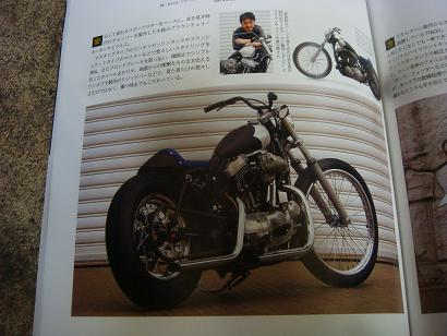 Sportster Custom Book_c0153300_23445971.jpg