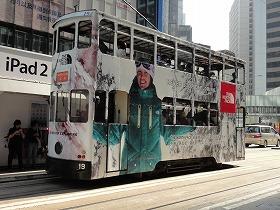 香港の路面電車トラム_a0152501_23384684.jpg