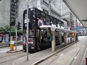香港の路面電車トラム_a0152501_23385618.jpg